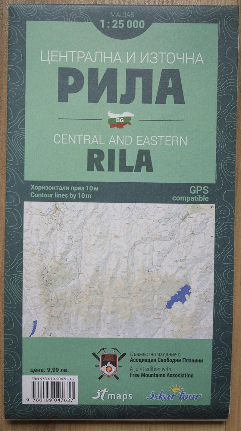 Карта Централна и източна Рила 1:25 000 - Iskar Tour
