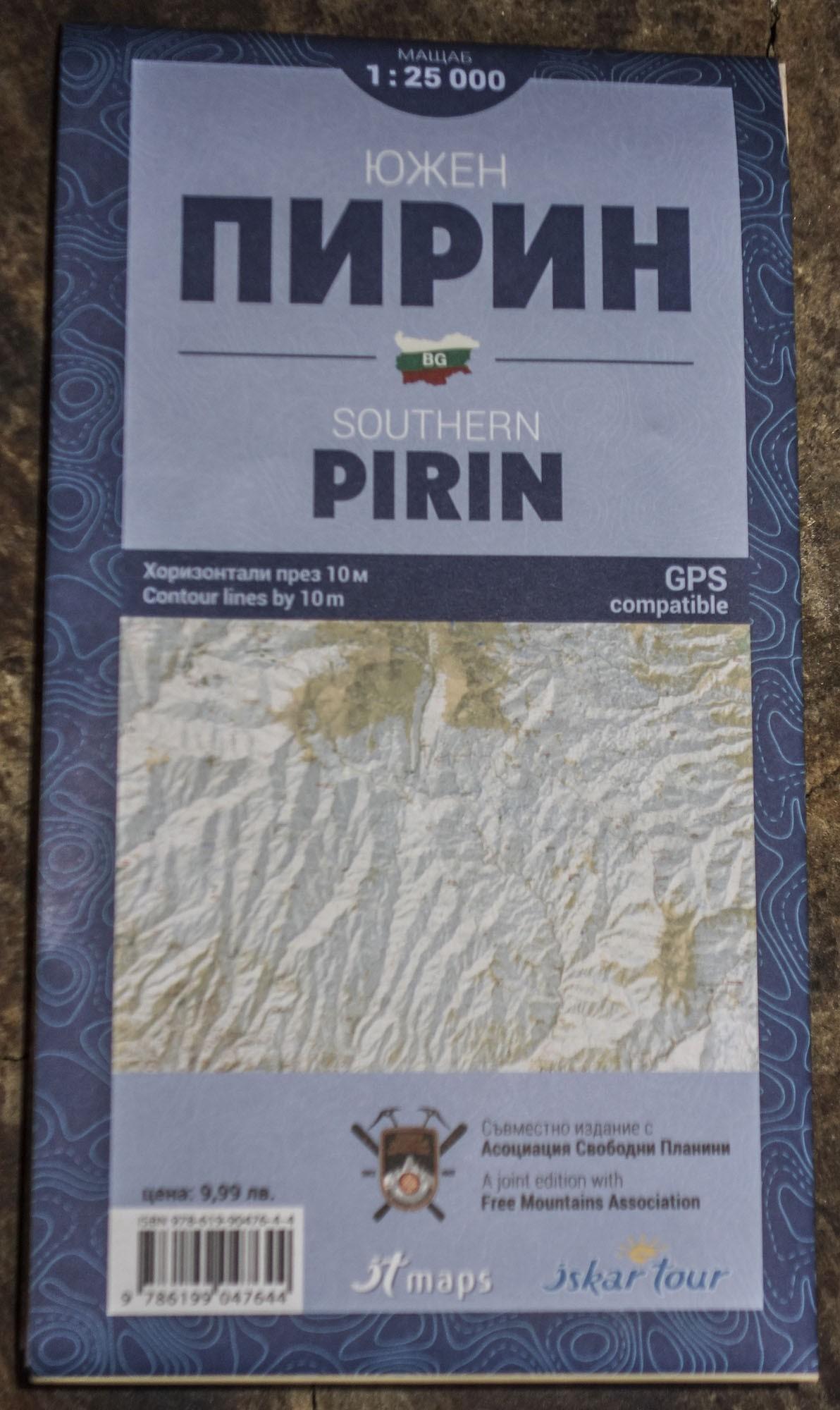 Карта Южен Пирин 1:25 000 - Iskar Tour