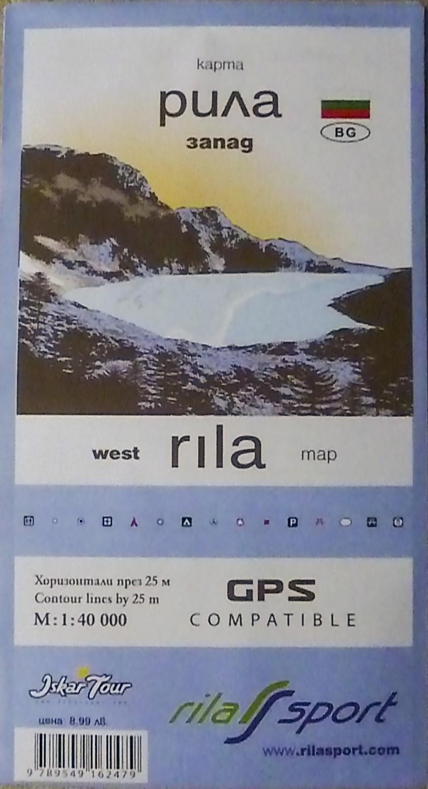 Карта Рила - Запад - Iskar Tour