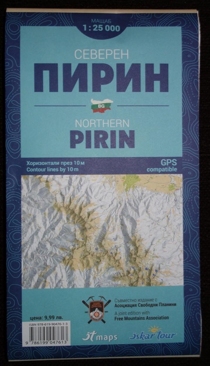 Карта Северен Пирин 1: 25 000 - Iskar Tour