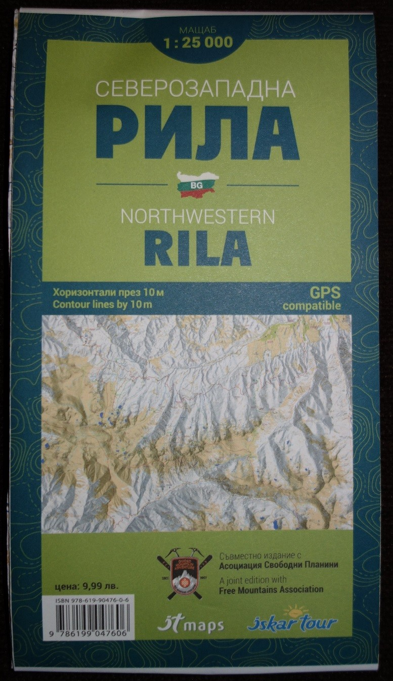 Карта Северозападна Рила 1:25 000 - Iskar Tour